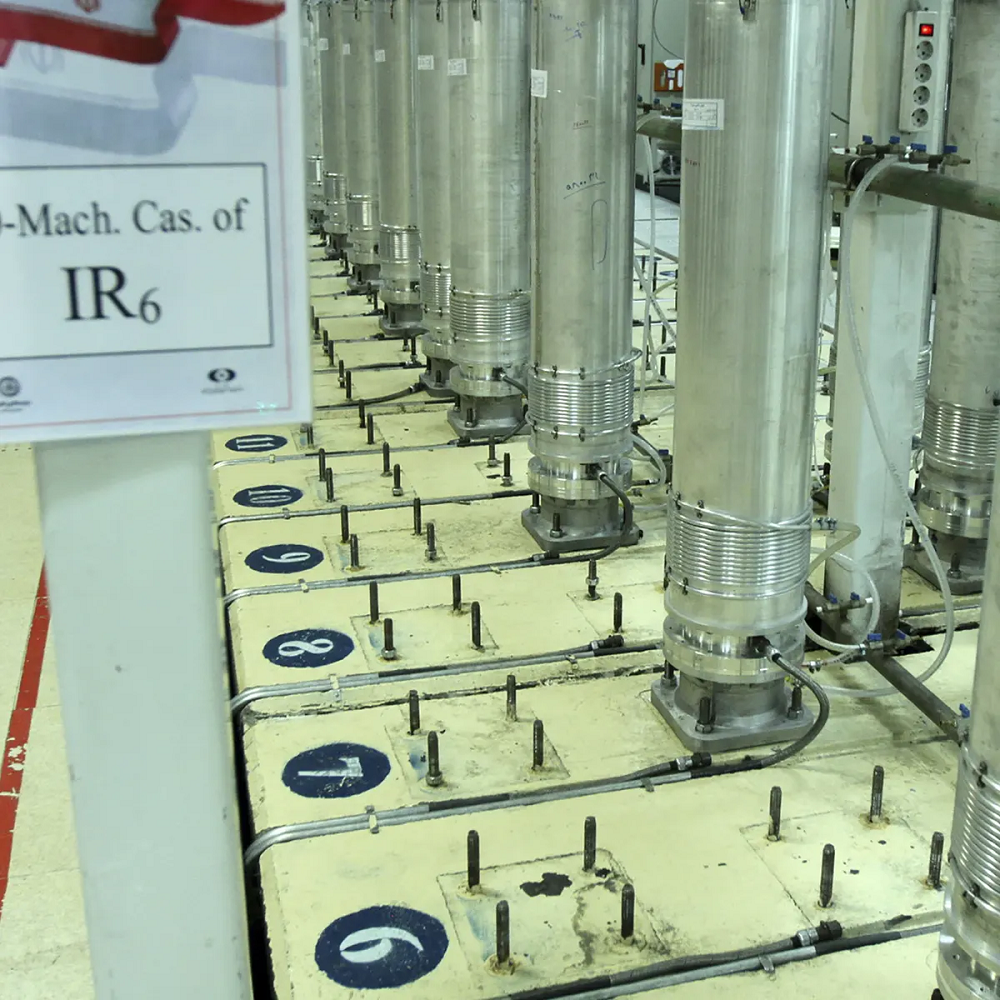 Iranian Nuclear Facility Rods