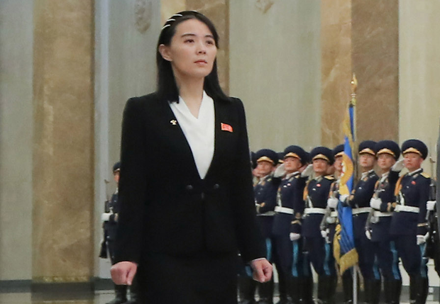 Kim Yo Ung Sister Of North Korean Leader Kim Jong Un