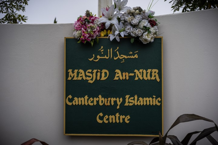 Masjid An-Nur Islamic Center, Canterbury, New Zealand