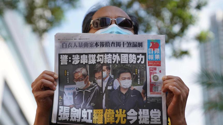 Apple Daily Newspaper In Hong Kong