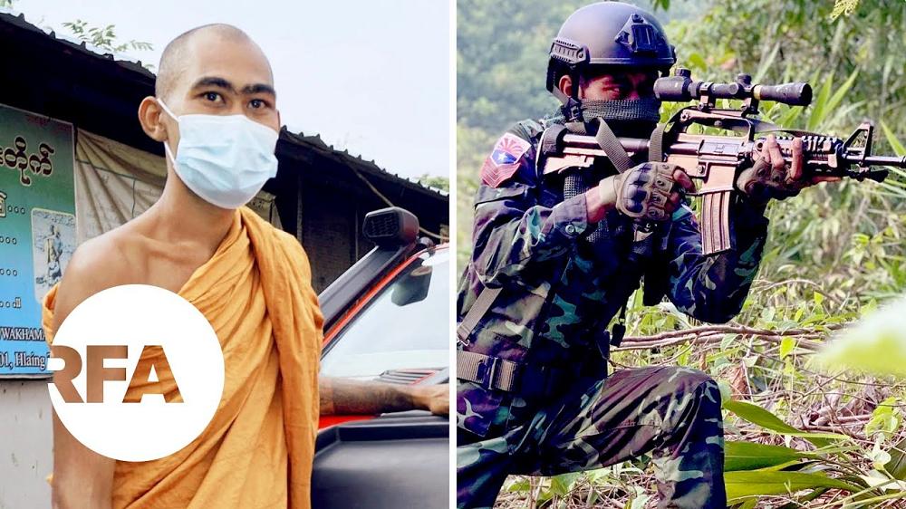 Buddhist Monk Kaythara In Military Gear