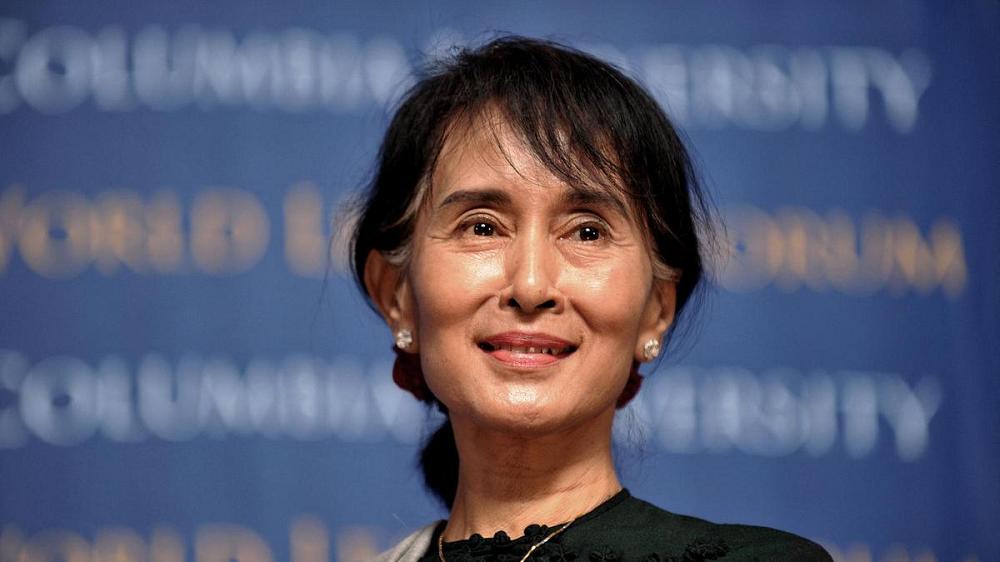 Myanmar President Aung San Suu Kyi