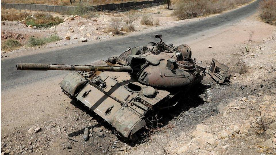 Destroyed Ethiopian Army Tank