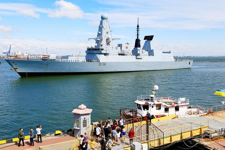 British Naval Ship HMS Defender