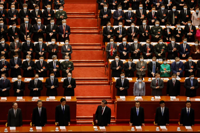 Chinese Communist Party Meeting