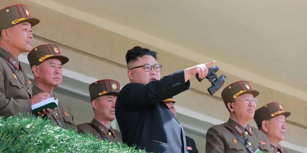 Kim Jong Un Leader Of North Korea Addressing Crowd