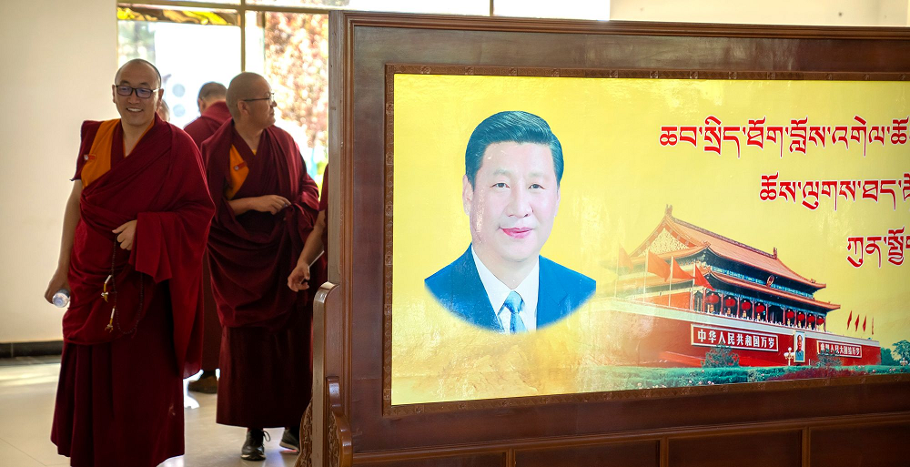 Communist Party Meeting In Tibet Underscores China's Assimilation Drive
