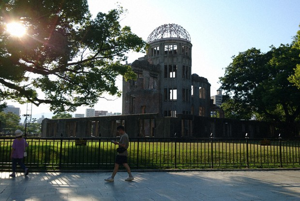 Tokyo Olympics Not To Observe Moment Of Silence For A-Bomb Victims