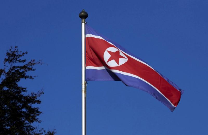 "N. Korea Envoy To China Calls U.S. ""Common Threat"" To Both"