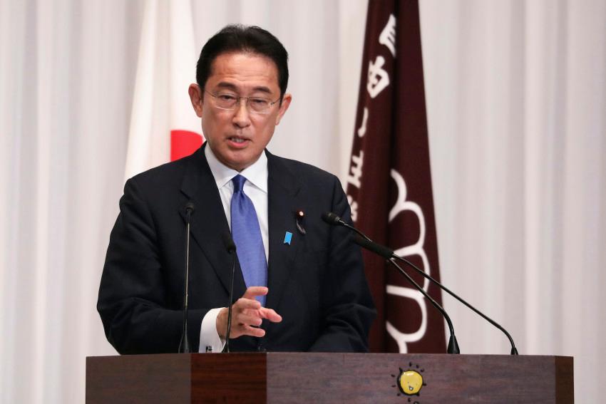 Next Japanese Prime Minister, Fumio Kishida