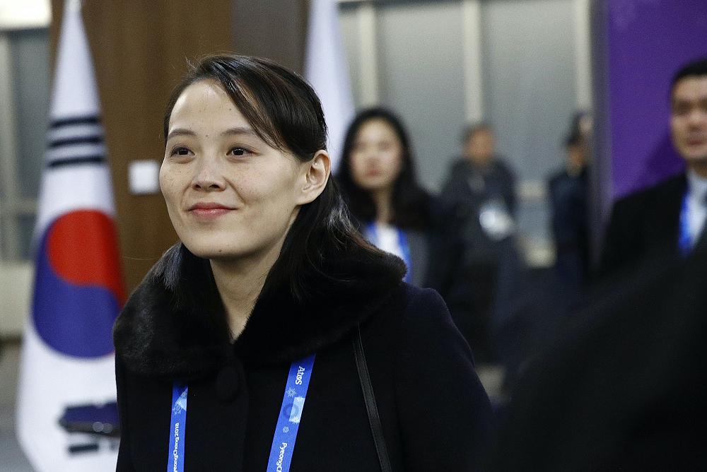 Kim Jong Un's younger sister Kim Yo Jong