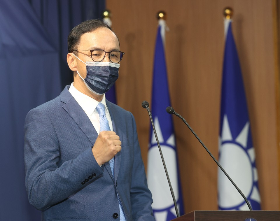 Eric Chu, the newly elected leader of Taiwan's main opposition Nationalist Party